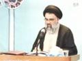 [42] نظام حکومت الٰہی در قرآن Ustad Syed Jawad Naqavi - Urdu