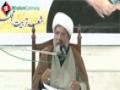 [Seminar] Marifate Khitte Imam Khomeini (R.A) - H.I Raja Nasir Abbas - 06 April 2014 - Madina tul Ilm - Urdu