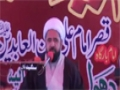 {03} [منڈی بہاوالدین] Speech : H.I Amin Shaheedi - 29 March 2014 - Urdu