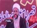 {02} [منڈی بہاوالدین] Speech : H.I Amin Shaheedi - 29 March 2014 - Urdu