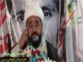 {03} [ناصرانِ ولایت کنونشن] Speech : H.I Amin Shaheedi - Wilayat Takweeni aur wilayat Tashreeh - Urdu