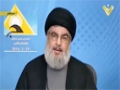 [08 April 2014] Speech : Sayyed Hassan Nasrullah - Masla Siyasi Hai Fauji Mudakhlat Nahe - Urdu Translation