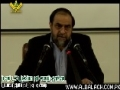 Speech Ustad Rahim Poor Azghadi - Shia or Mustaqbil ki Tajweez - Urdu Translation