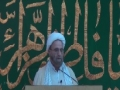 Friday Sermon (18 April 2014) - H.I. Hurr Shabbiri - IEC Houston, TX - English