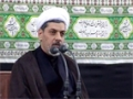 [آخرین شبِ عزاداری محرم در حسینیھ امام خمینی] Speech : H.I Rafie - Farsi