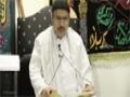 [02] - Tafseer Surah Yaseen By Ayatullah Sayed Kamal Emani - Dr Asad Naqvi - Urdu