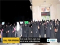 [25 Apr 2014] Saudi princess calls for uprising against ruling regime - English
