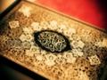 [Quran Recitation] Surah Maryam - Ayat No.19 - Arabic Sub English