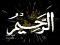 Asma ul hasna 99 names of Allah- Arabic