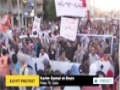 [27 Apr 2014] Egyptians slam controversial law that limits right protest - English