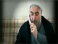 [Documentary] من روحانی هستم - I am Rohani - Farsi