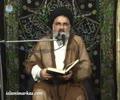 [02] Maqsad-e-Mawt-o-Hayat - Ustad Syed Jawad Naqavi - Urdu