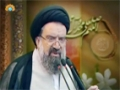 [26 Apr 2014] Tehran Friday Prayers | آیت الله سید احمد خاتمی - Urdu