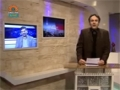 Center Stage - Mr. Bahador Bijani - English