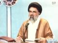 [44] نظام حکومت الٰہی در قرآن Ustad Syed Jawad Naqavi - Urdu