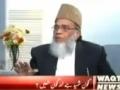 Syed Munawar Hassan Defending Yazeed - Shameful - Urdu