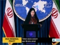 [02 May 2014] Tehran voices concern over Ukraine unrest - English