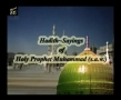 Sayings from Prophet Mohammed Peace Be Upon Him - Arabic and English
