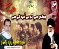 {01} [Audio Trana 2014] Jawano Hum Ko Hay Umeed Tum Say - Br. Ali Deep - Urdu