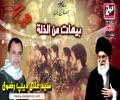 {06} [Audio Trana 2014] Haihat Minaa Zilla - Br. Ali Deep - Urdu