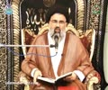 [04] Maqsad-e-Mawt-o-Hayat - Ustad Syed Jawad Naqavi -  Urdu
