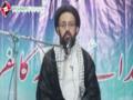 [شھداء اما میہ کانفرنس] Speech : H.I Sadiq Taqvi - 03 May 2014 - Urdu
