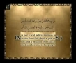 Sayings from Imam Reza - Peace Be Upon Him - Arabic and English
