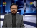 Political Analysis - Zavia-e-Nigah 18th Sept 2008 - Urdu