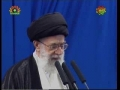 Friday Sermon - Leader Ayatollah Sayyed Ali Khamenei - 18th Sept - Urdu