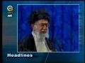 Leader Ayatollah Khamenei - 18th September Sermon 2008 - Summary - English