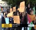 [11 May 2014] Palestinians mark Nakba anniversary - English
