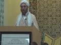 Friday Sermon (09 May 2014) - H.I. Hurr Shabbiri - IEC Houston, TX - English