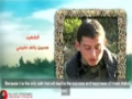 Hezbollah | Those who are close - The Wills Of The Martyrs 70 | Arabic sub English