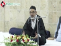 [Jashne Maulood e Kaba] Speech : H.I Murtaza Zaidi- 13 May 2014 - IRC - Urdu