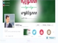 [17 May 2014] Presidential campaign underway in Syria - English