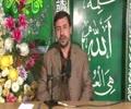 [02] Safar wa Mosafir by Dr Zarabi Mashad - Farsi