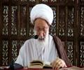 {13} [Ramadhan Lecture] Quranic shine | ومضات قرآنية - Ayatullah Isa Qasim - Arabic