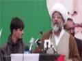 بیداری ملت و استحکام پاکستان کانفرنس H.I Raja Nasir Abbas (P.1) -18 May 14- Urdu
