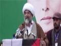 بیداری ملت و استحکام پاکستان کانفرنس H.I Raja Nasir Abbas (P.5) -18 May 14- Urdu