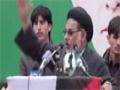 [بیداری ملت و استحکام پاکستان کانفرنس] H.I Hassan Zafar (P.2) - 18 May 14 - Urdu