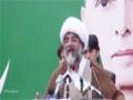 بیداری ملت و استحکام پاکستان کانفرنس H.I Raja Nasir Abbas (P.4) -18 May 14- Urdu