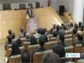 [21 May 2014] Iran Press TV receives national productivity award - English
