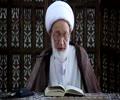 {17} [Ramadhan Lecture] Quranic shine | ومضات قرآنية - Ayatullah Isa Qasim - Arabic
