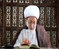 {21} [Ramadhan Lecture] Quranic shine | ومضات قرآنية - Ayatullah Isa Qasim - Arabic