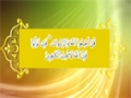 [17] Quran Fehmi Course - Lesson : Qayamat Ki Amad - Urdu