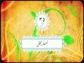 [34] Quran Fehmi Course - Lesson : Ilm Aur Aalim Ka Maqam - Urdu