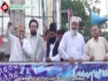 [16 May youme Murdabad America wa Israel] Speech : Br. Ali Ausat - 16 May 2014 - Urdu