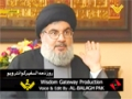 (4/4) Sayed Hasan Nasrullah Interview - Urdu Translation