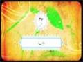 [43] Quran Fehmi Course - Lesson : Isteghfar Aur Maghfirat e Ilahi - Urdu