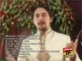 [Manqabat 2008] Eid Aay Hai Rajab Shaban Ki - Farhan Ali Waris - Urdu